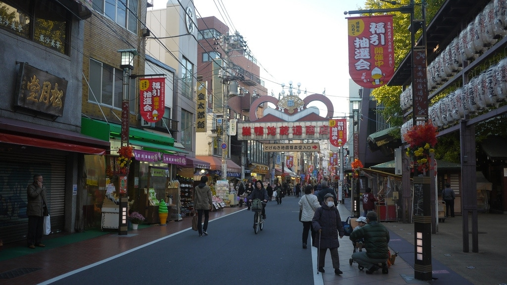 Sugamo Shopping Street
