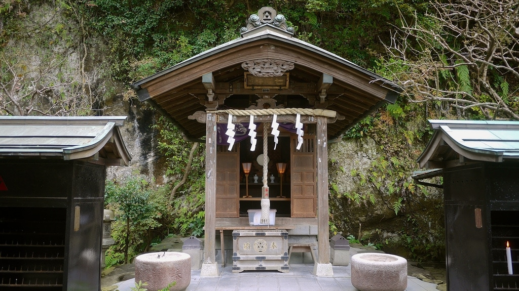 Small Shrine