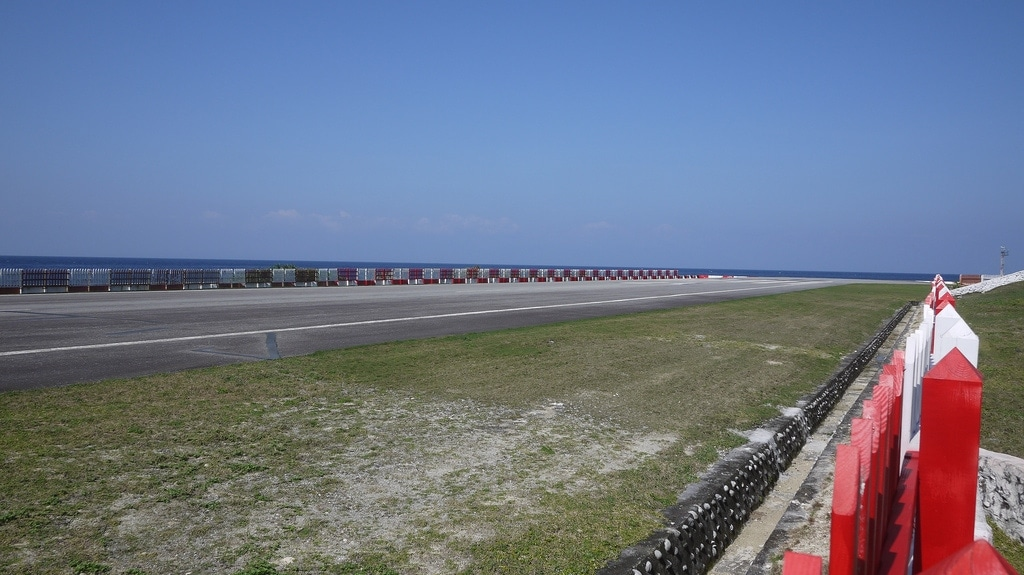 Lyudao Airport Runway