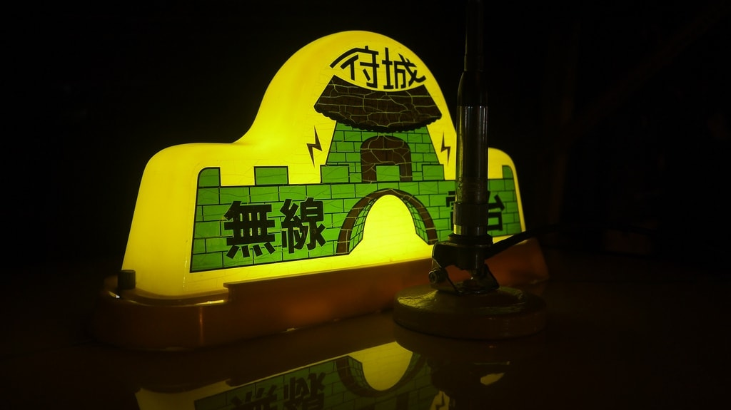 Tainan Taxi