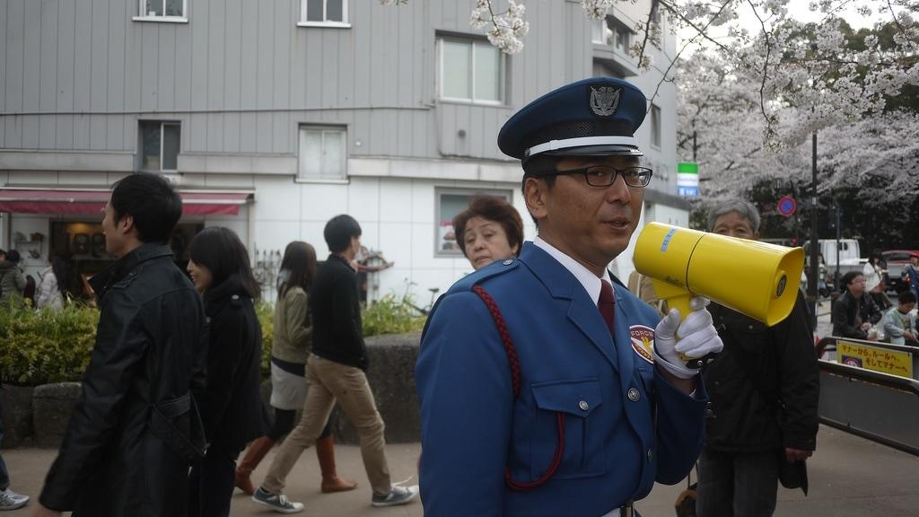 Hanami Police