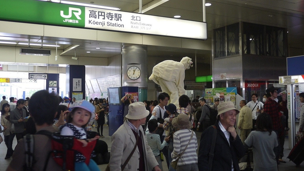 Koenji Station Sheepman