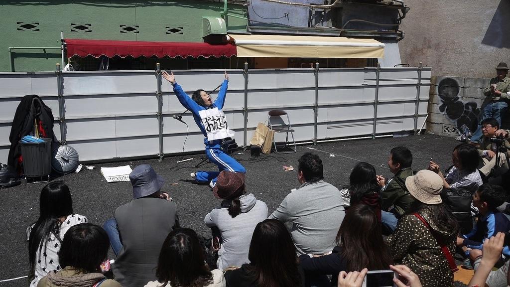 Koenji Performance