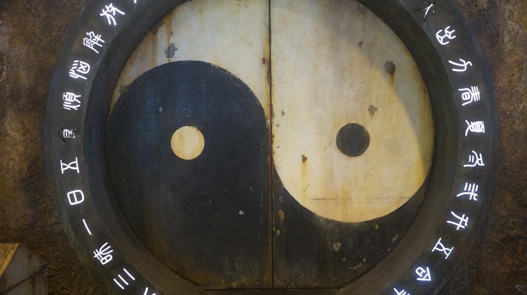 Yin Yang Doorway