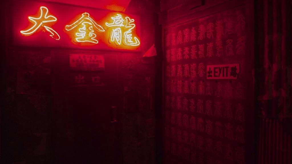 Kawasaki Warehouse Exit