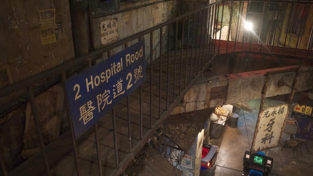 2 Hospital Road