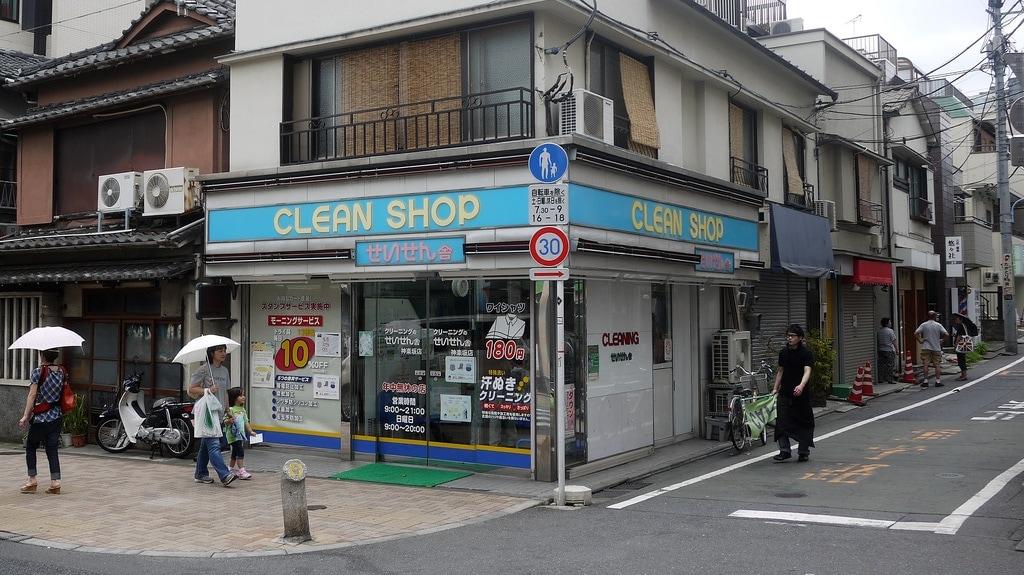Clean Shop