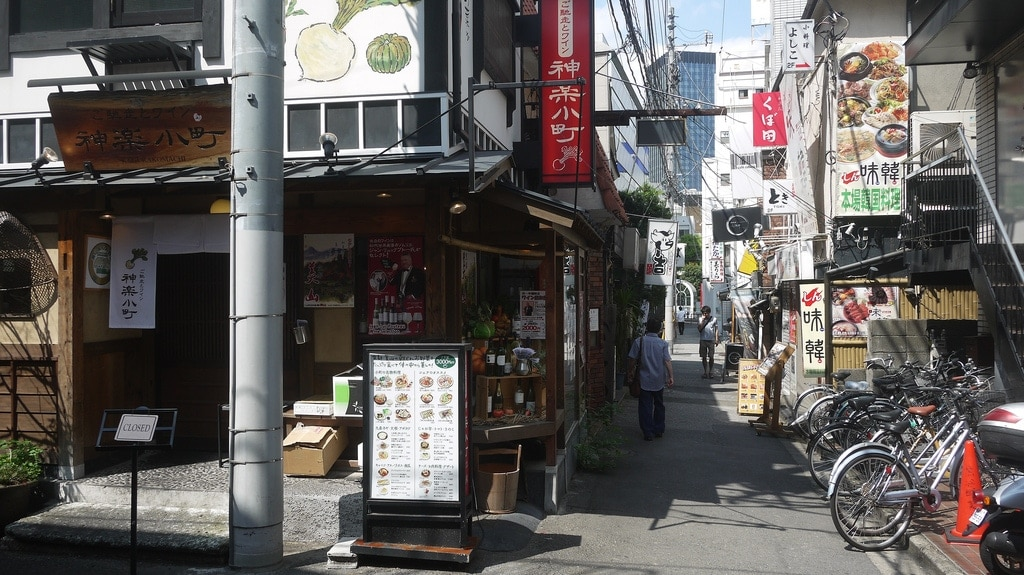 Kagurazaka Side Alley