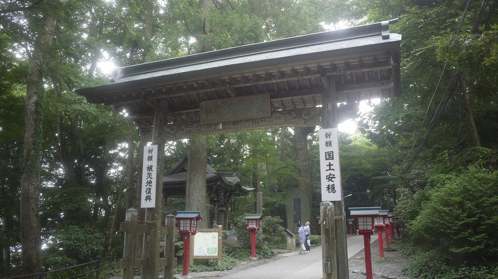Joshin Gate