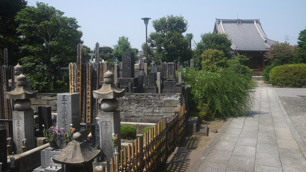 Kyou-ji Cemetery