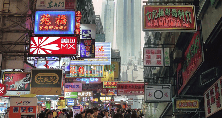 Project 2501: Recreating 'Ghost in the Shell' in Hong Kong