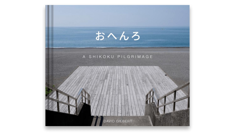 Henro Photo Book