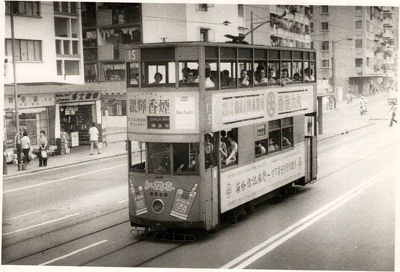 Old Hong Kong Tram