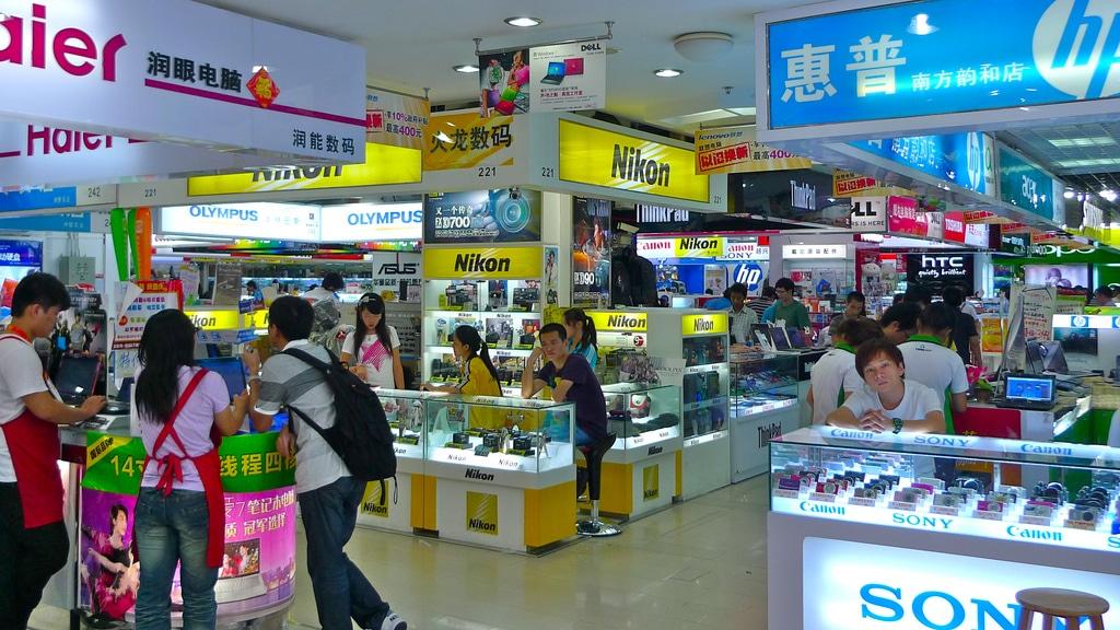 Hua Cheng Bei Electronics Shops