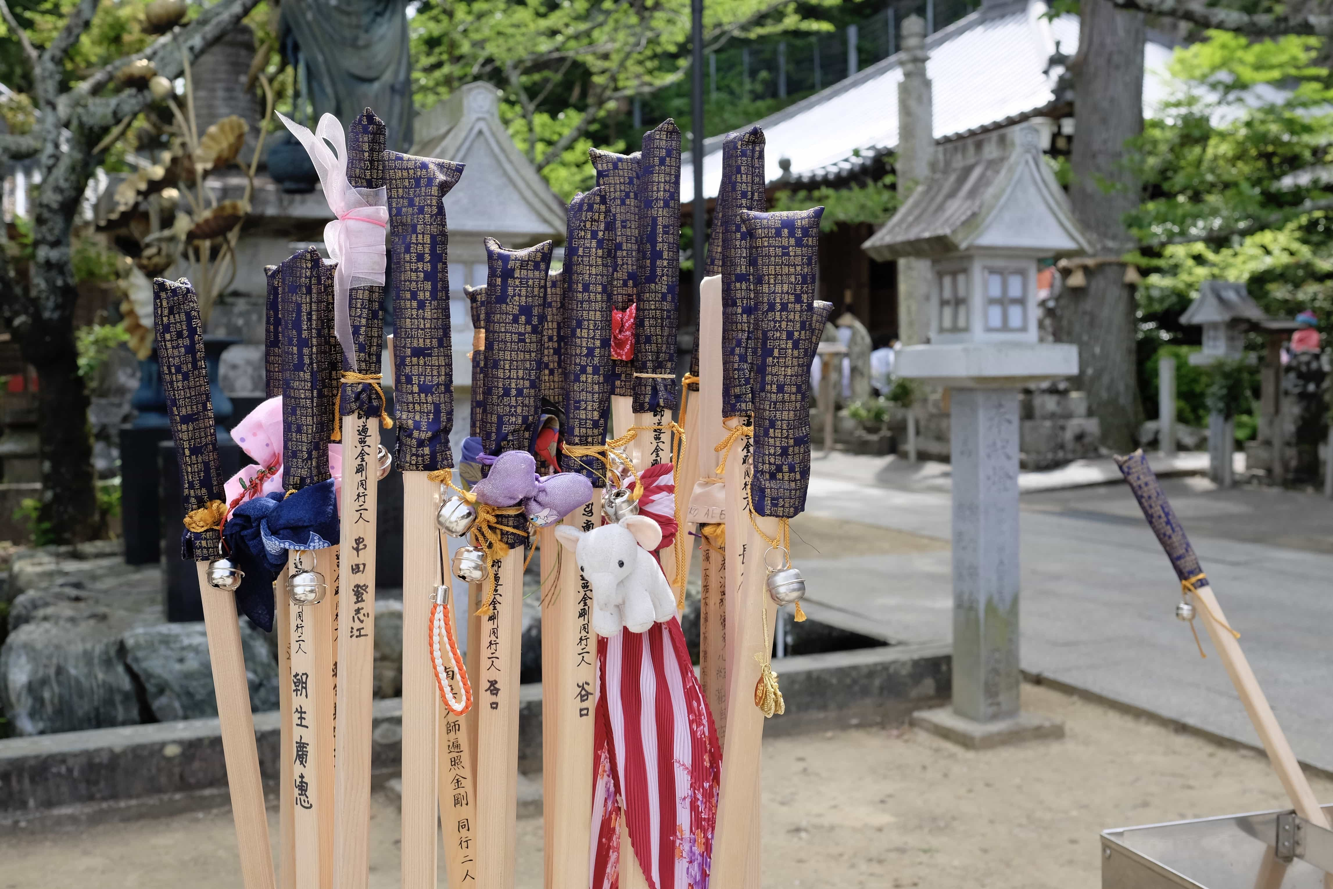 Wooden staffs at Yakuō-ji