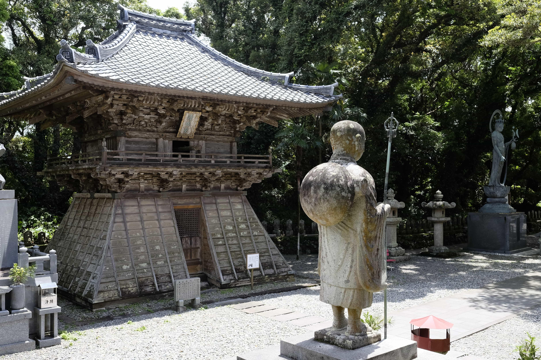 Kobo Daishi at Hotsumisaki-ji
