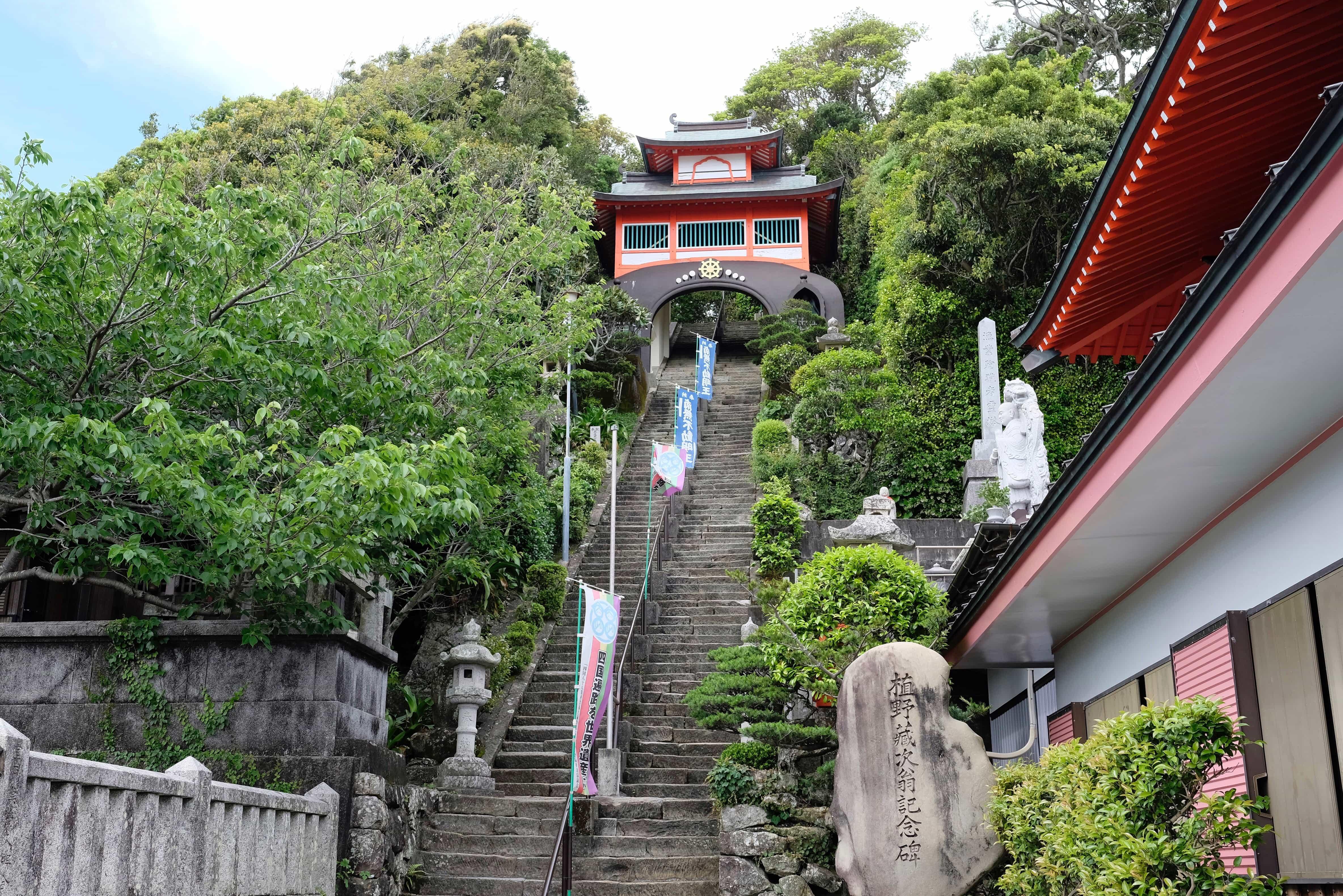 Shinshō-ji stairs