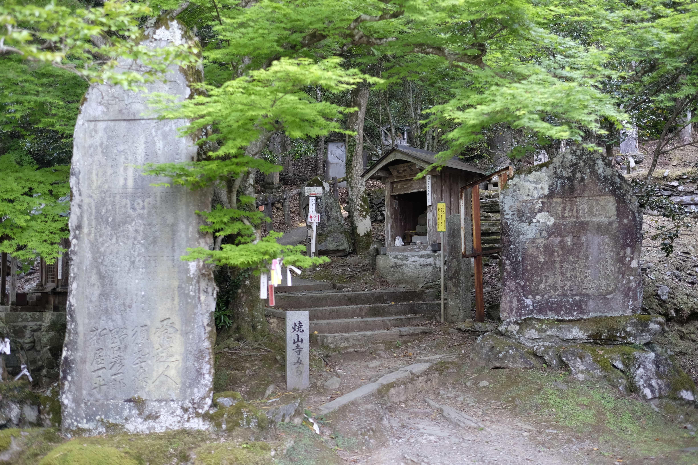 Fujii-dera