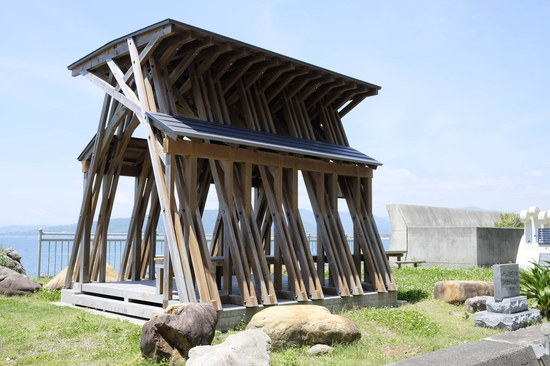 Hamachidori Park henro hut