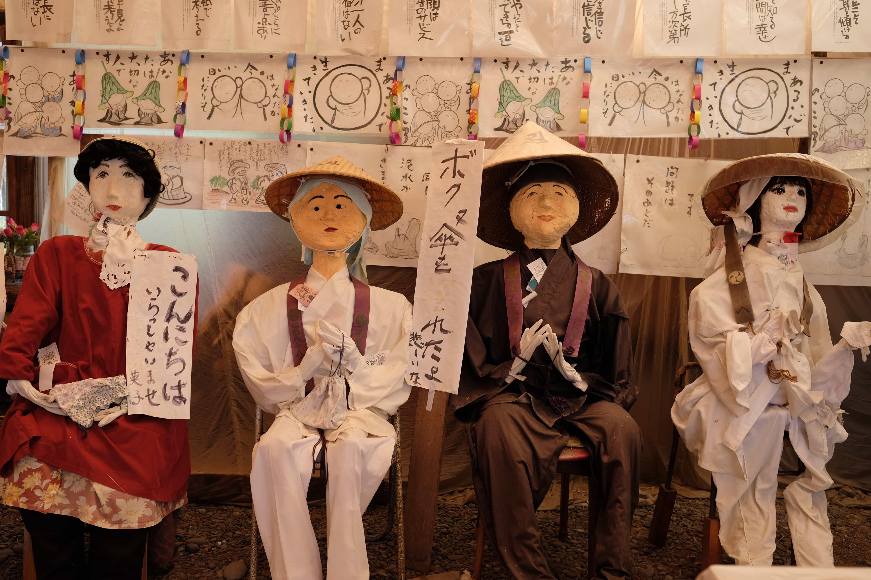 Paper mache pilgrims
