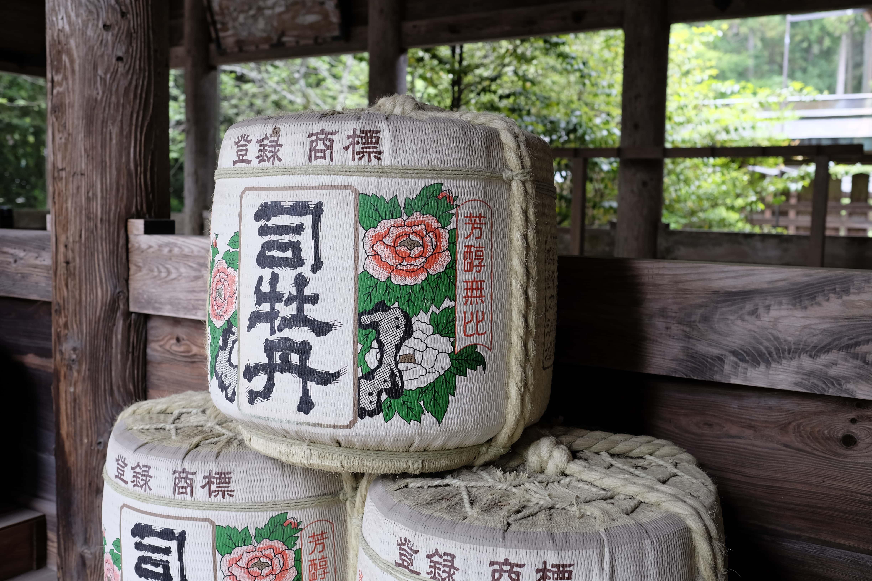 Tosa Jinja Sake