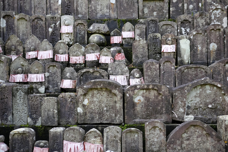 Chikurin-ji