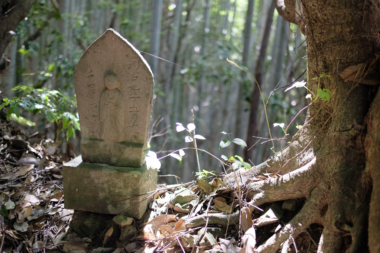 Stone Deity