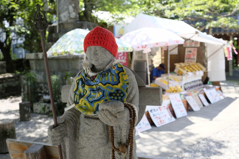 Sekkei-ji