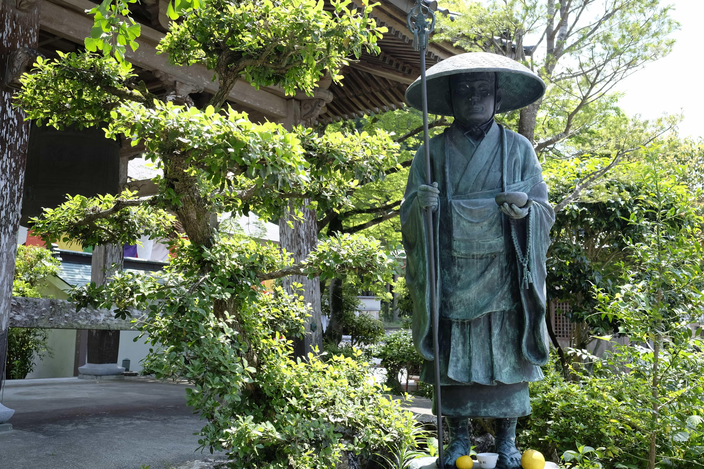 Iwamoto-ji