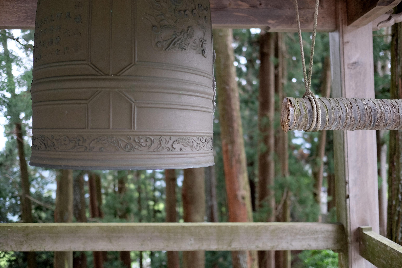 Shōsan-ji bell