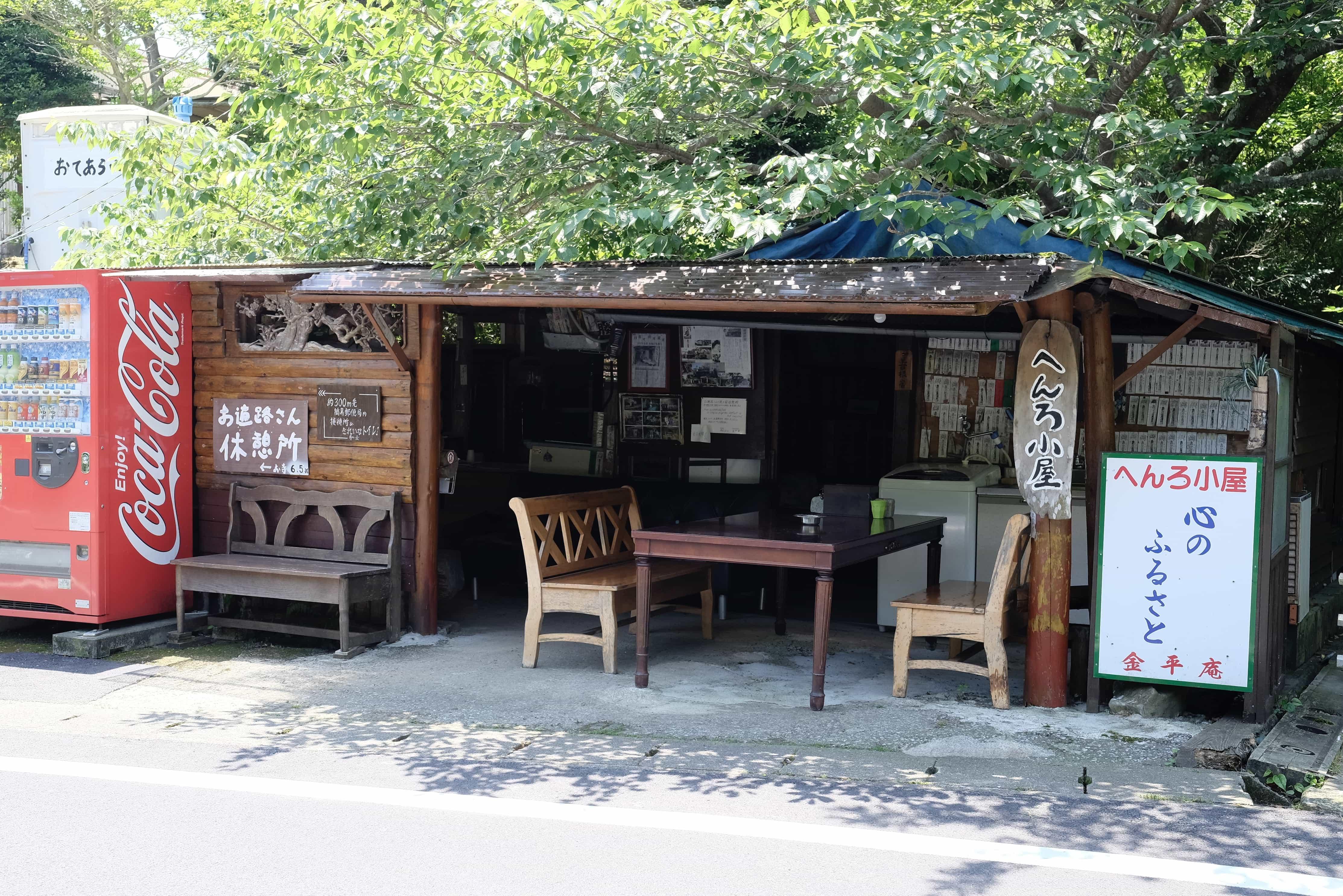 Henro hut