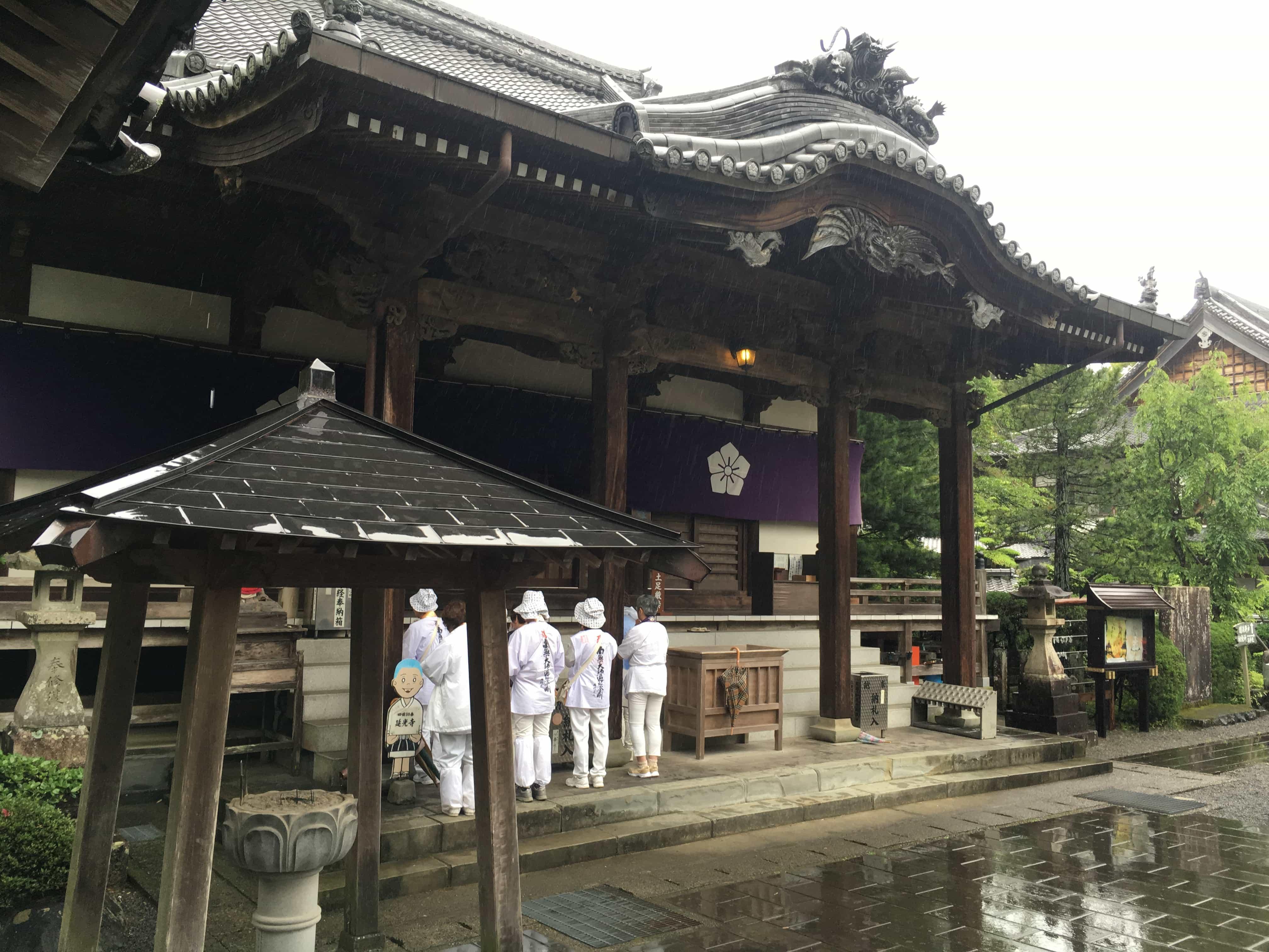 Pilgrims at Enkō-ji