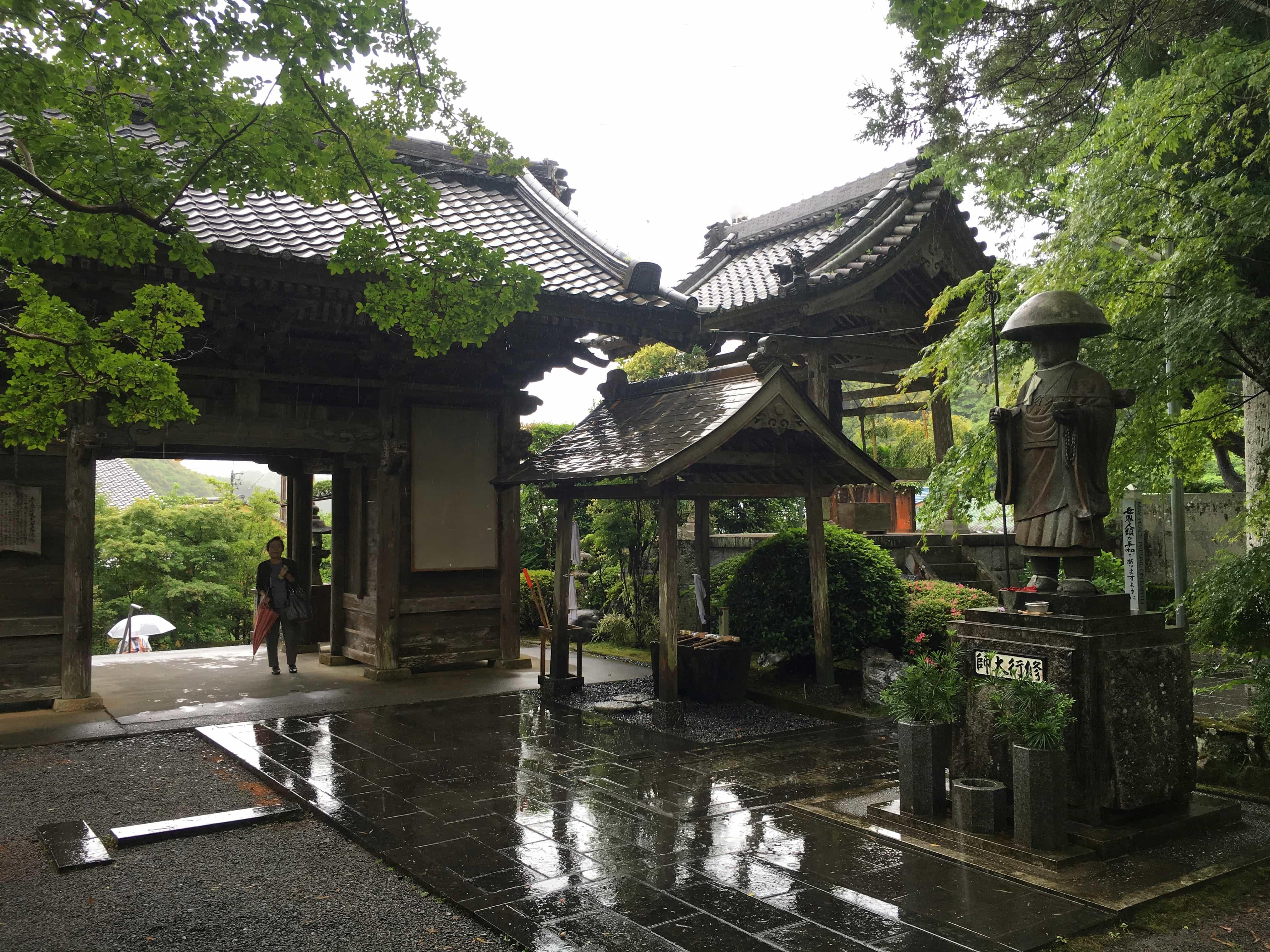Enkō-ji Gate