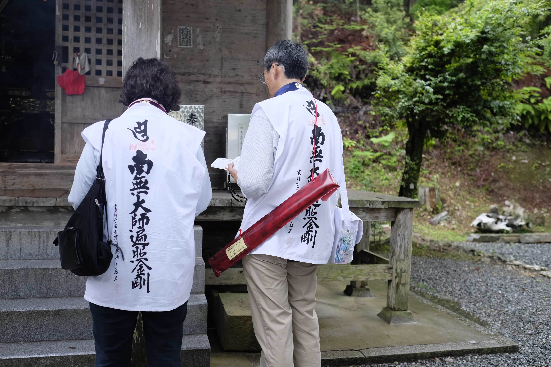 Pilgrims at Meiseki-ji