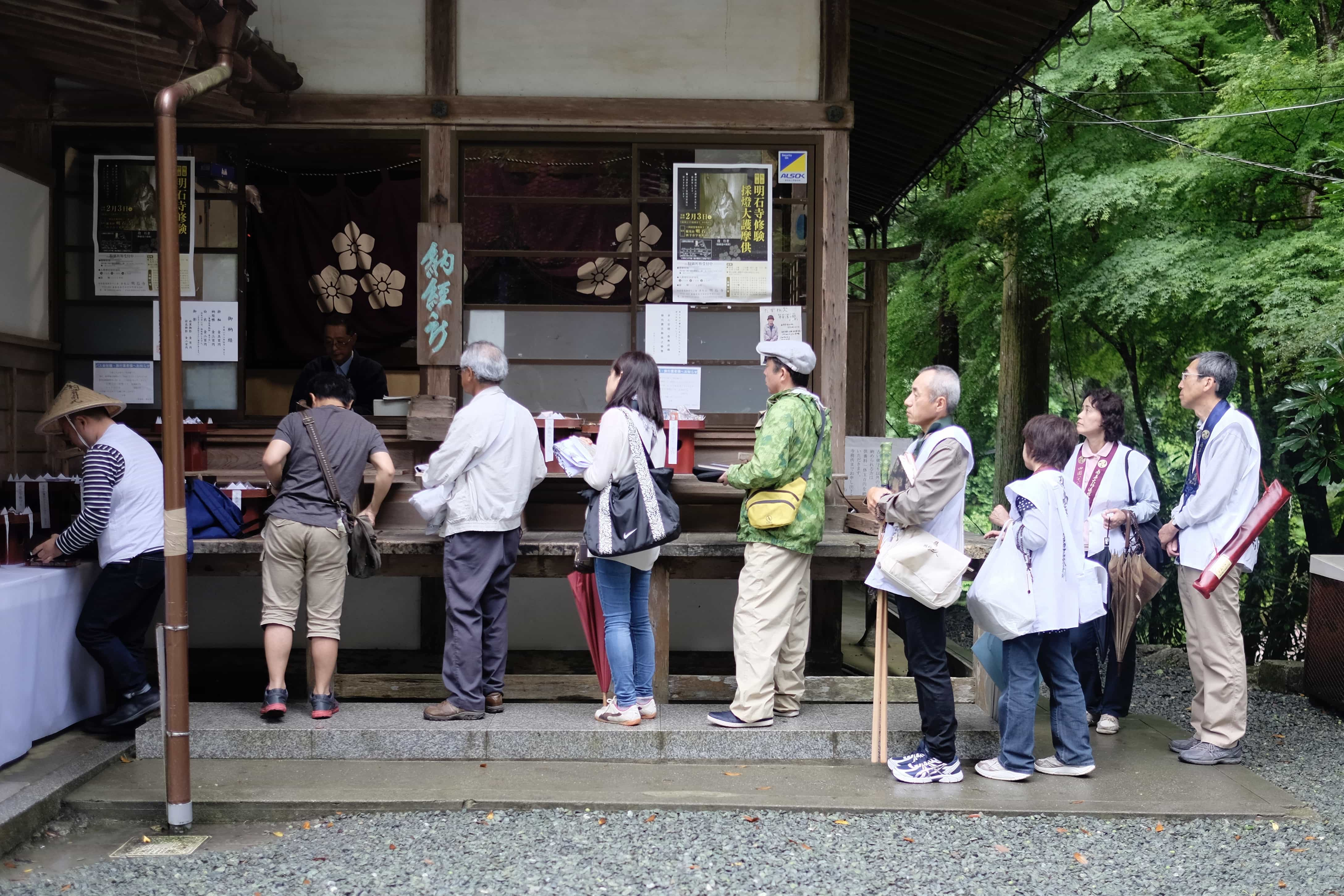 Pilgrims queueing at Meiseki-ji