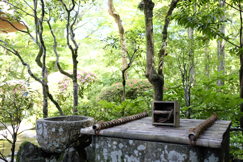 Garyū Sansō well