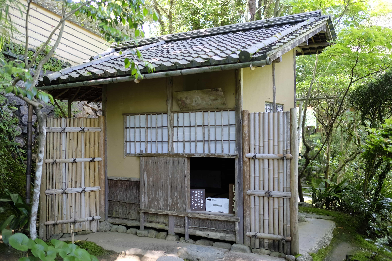Chishi-an tea house