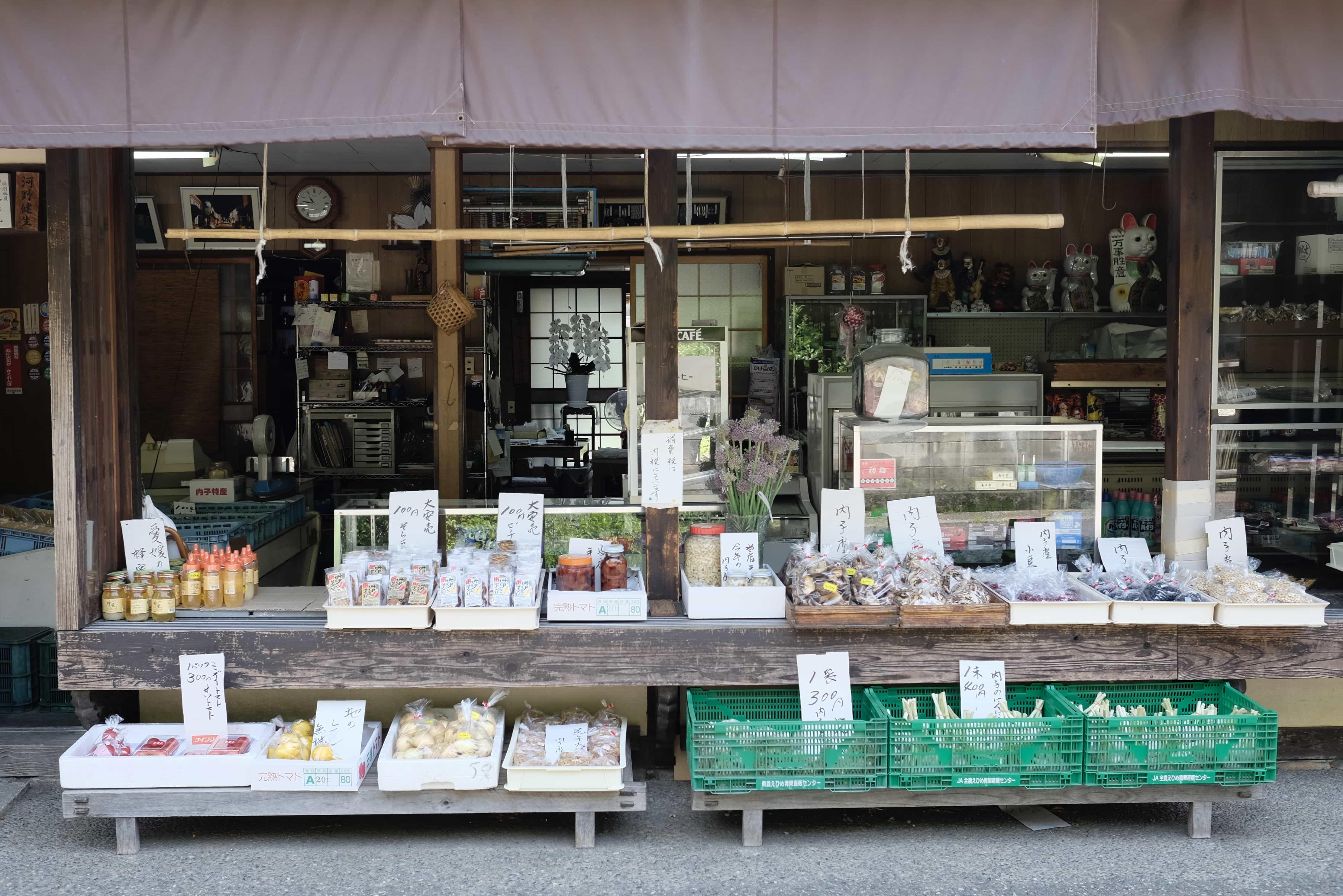 Uchiko Old Town