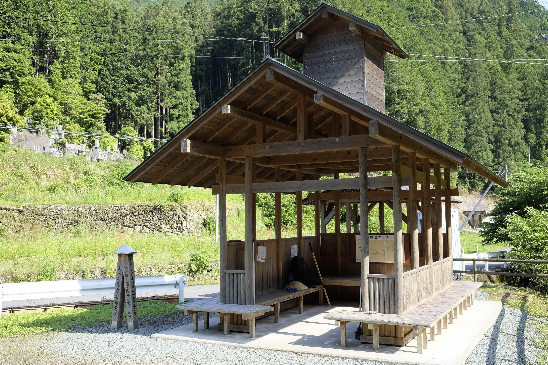 Uchiko hut (38)