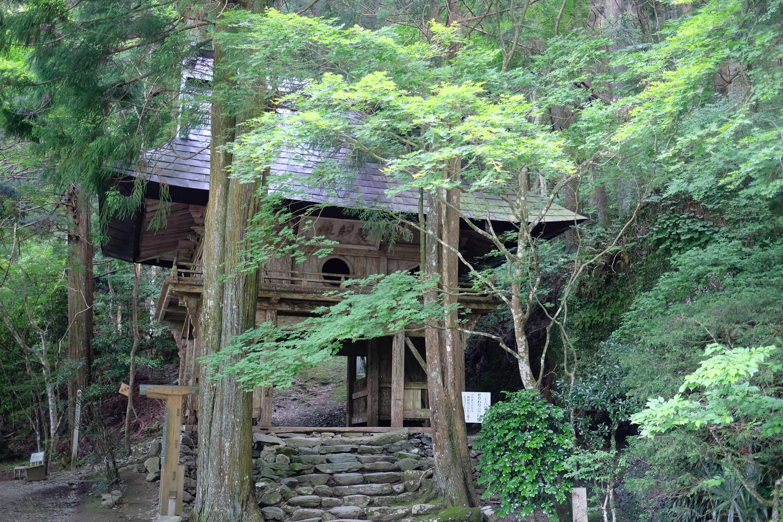 Iwaya-ji Gate