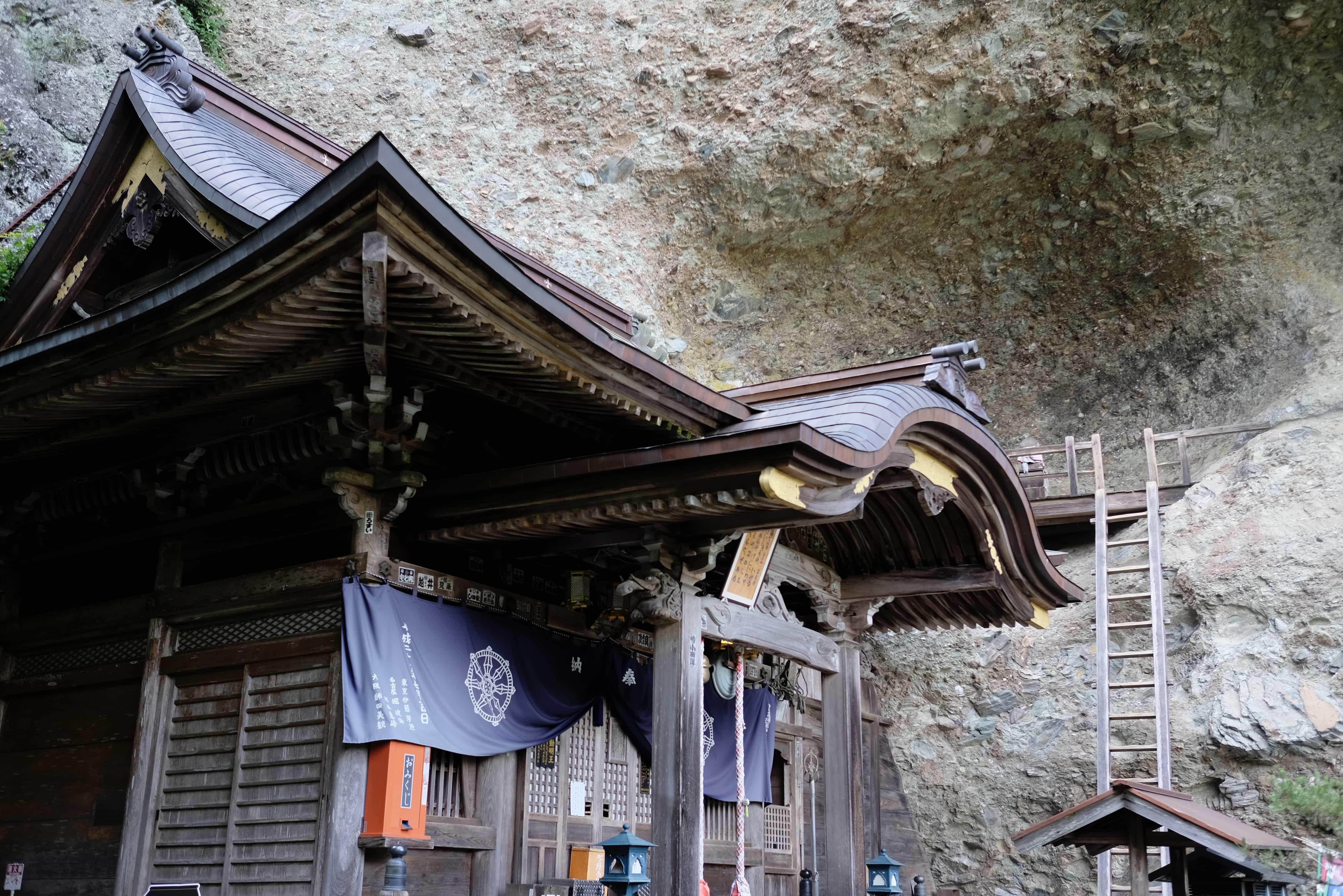 Iwaya-ji Daishi Hall