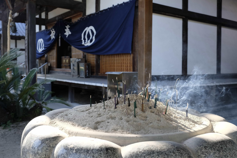 Sairin-ji