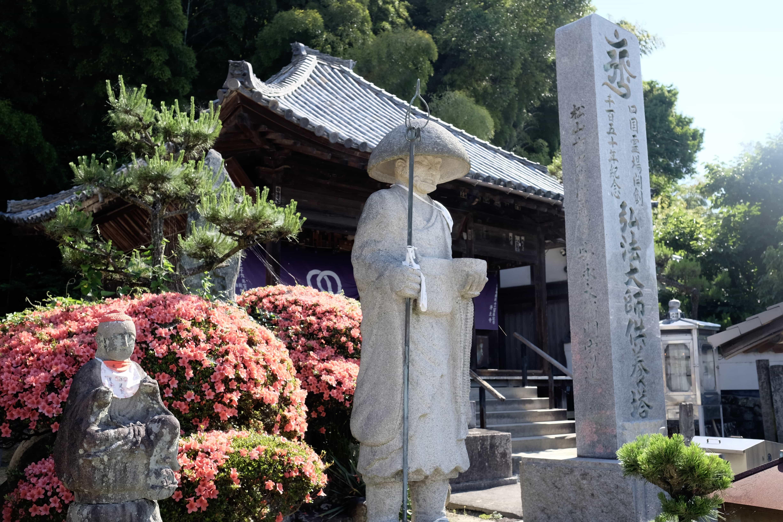 Jōdo-ji