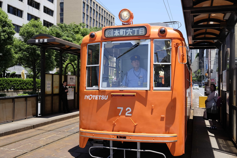Matsuyama Tram