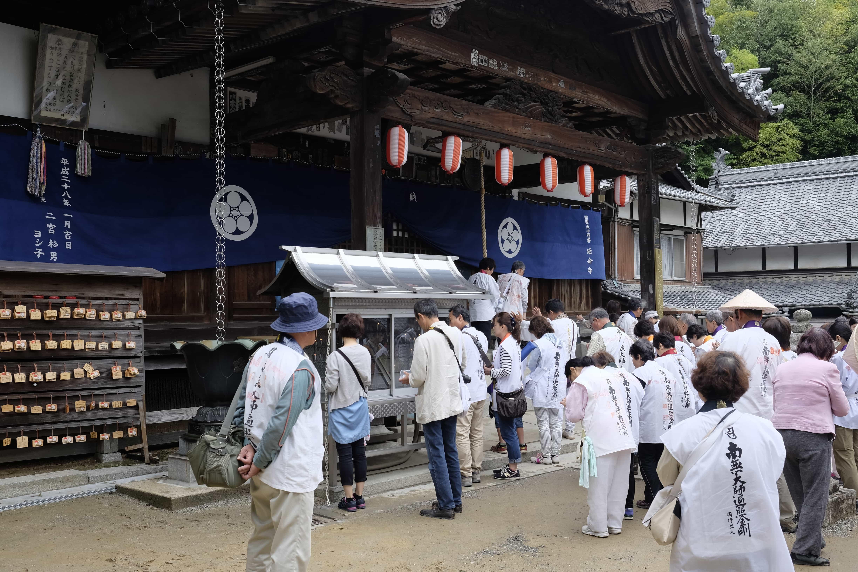 Enmei-ji Temple