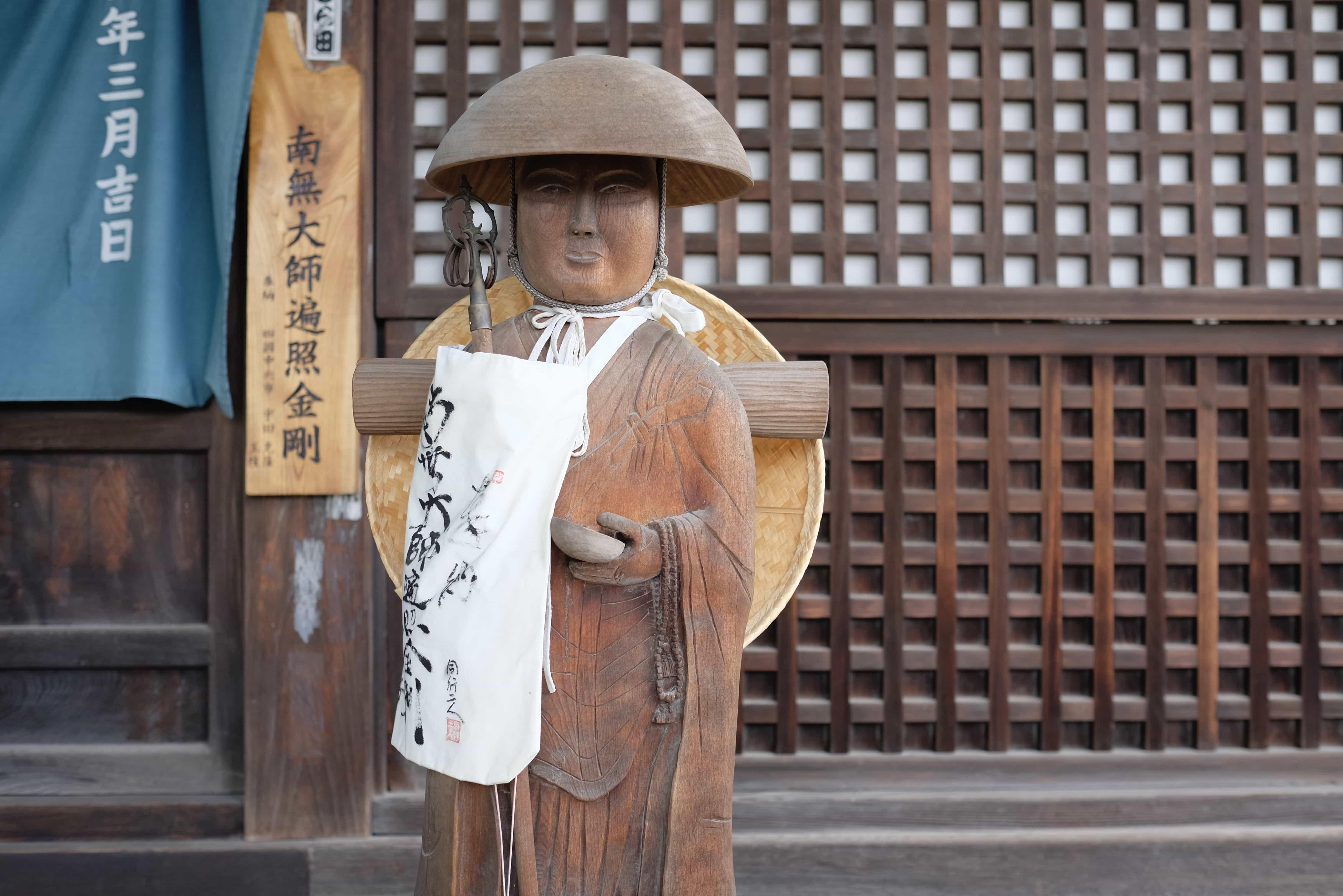 Wooden Kobo Daishi