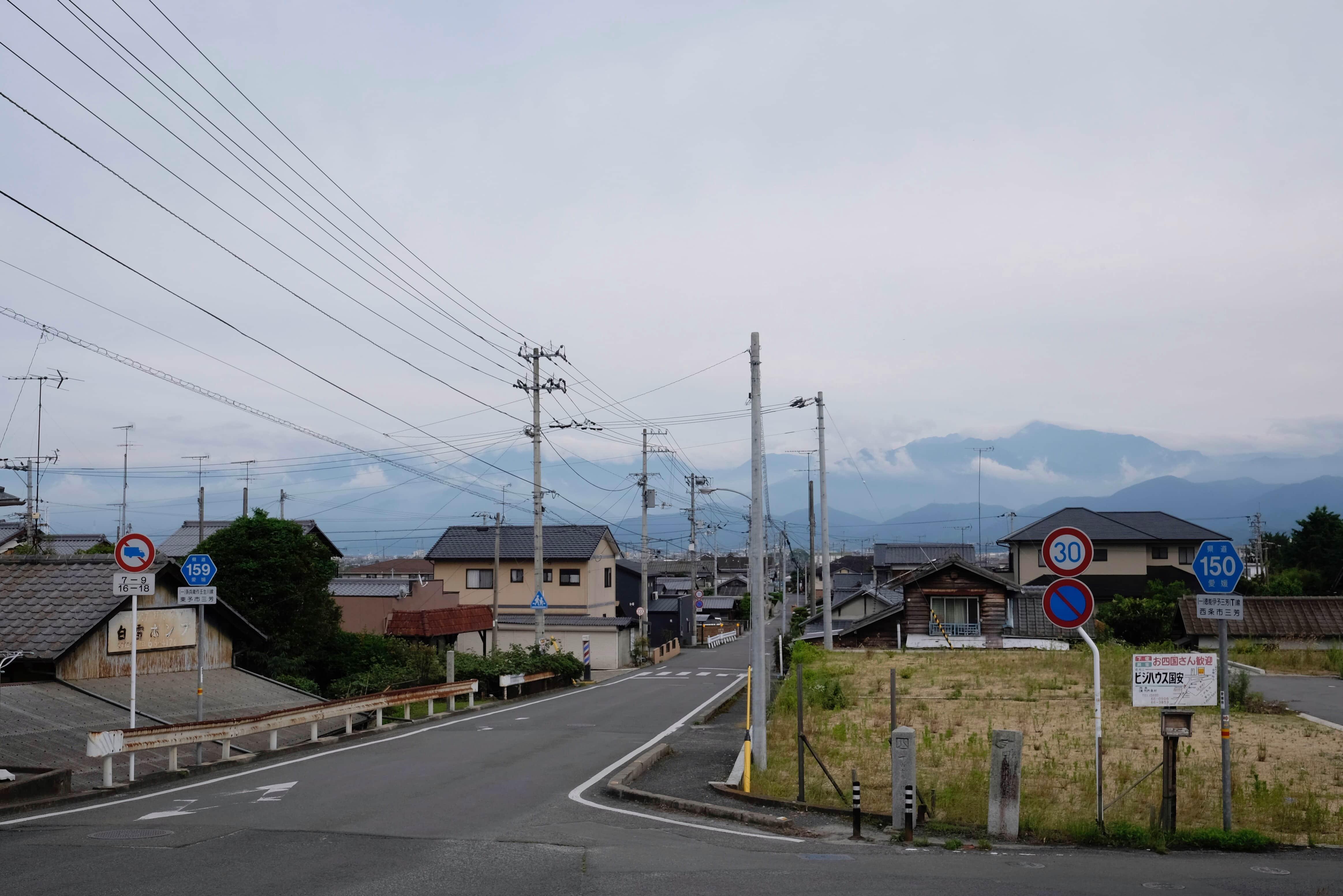Mount Ishizuchi