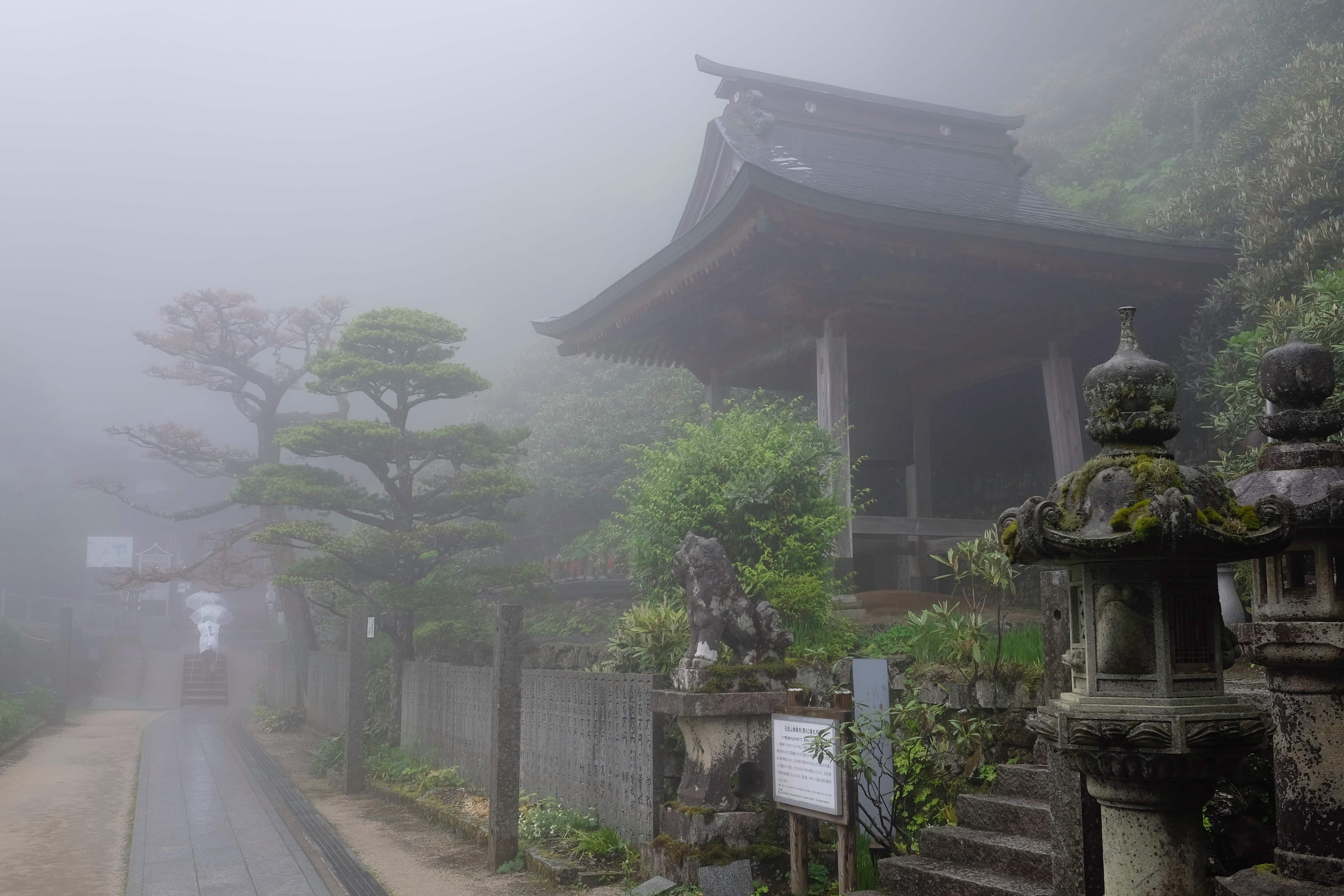 Yokomine-ji in the mist