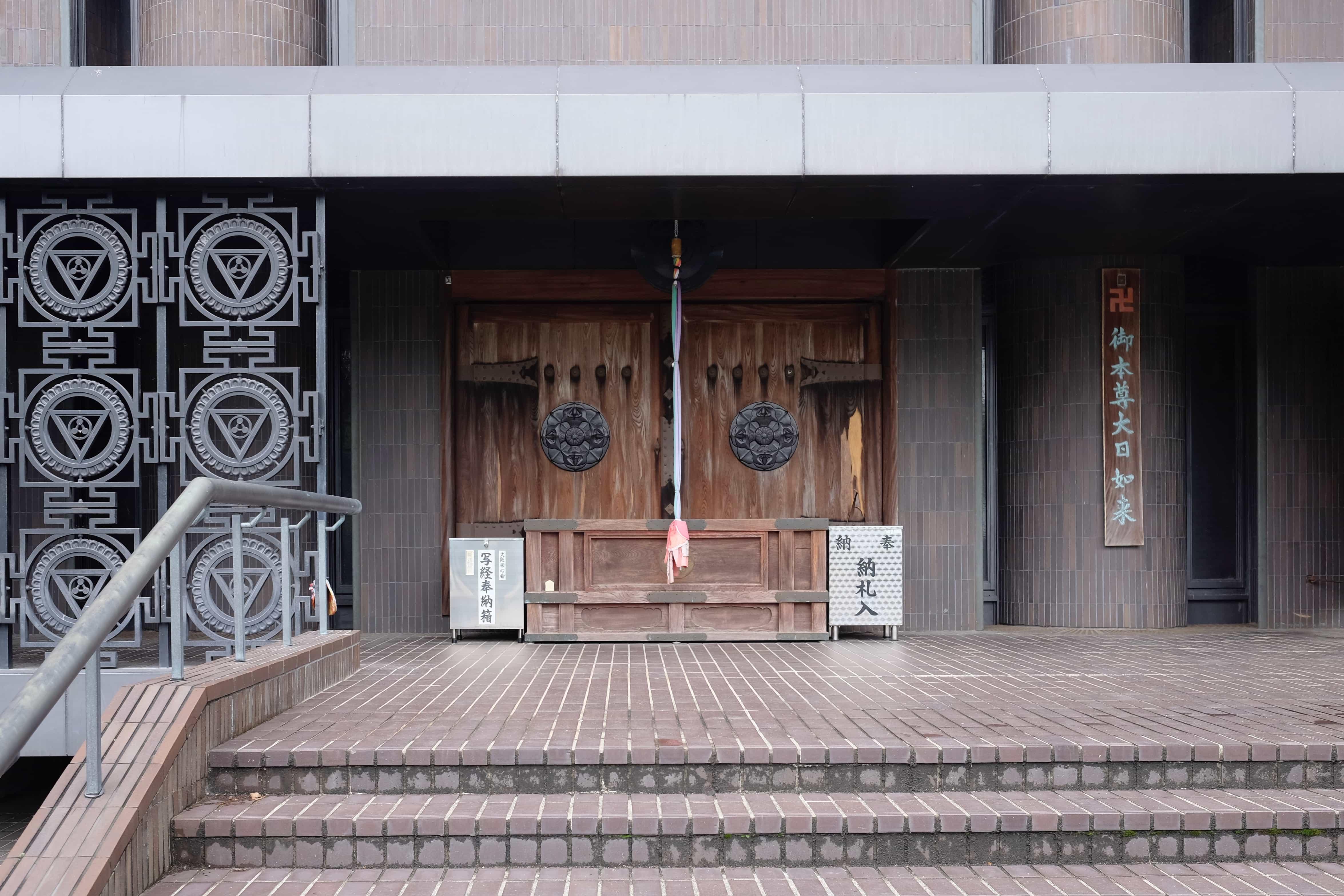 Kōon-ji main hall