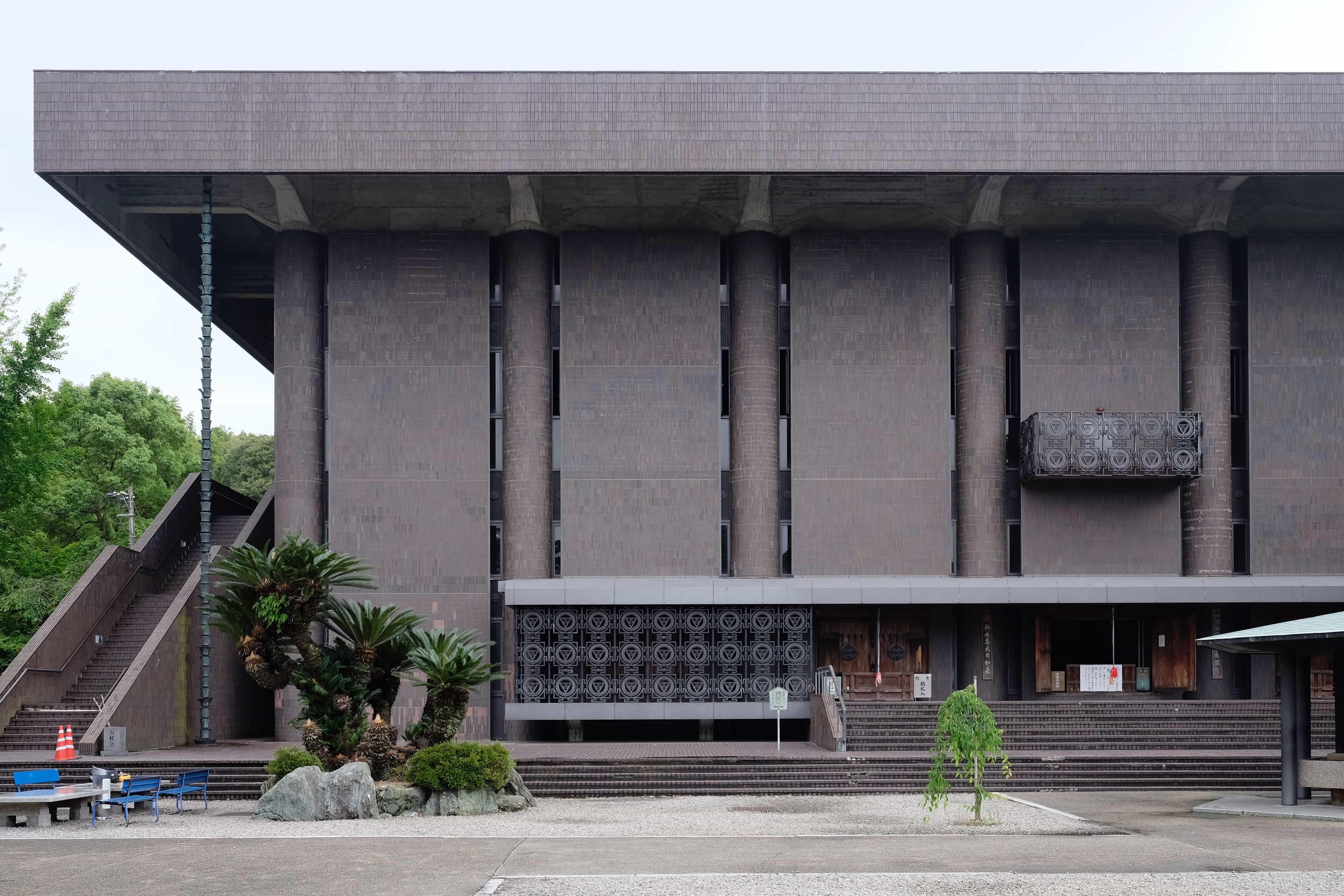 Kōon-ji